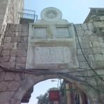 שלט הוקרה למשה מונטיפיורי בכניסה לנחלאות