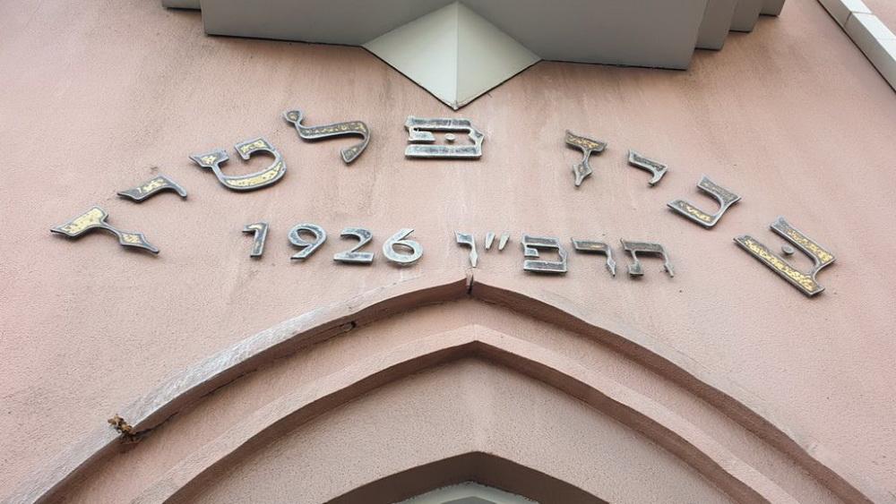 טיול העיר הלבנה תל אביב