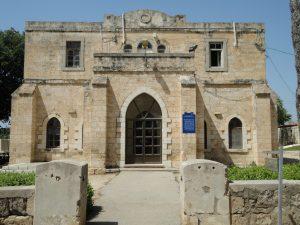בית לחם הגלילית-בית העם