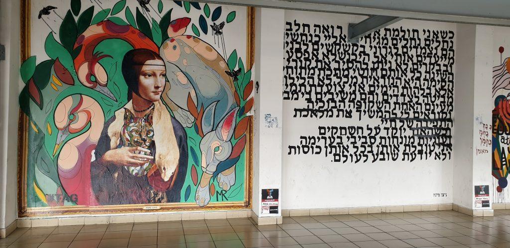 """סיור גרפיטי ואמנות רחוב בתחנה המרכזית בת""""א"""